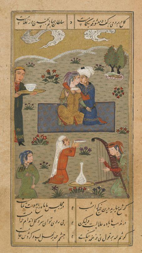 Anthology  TYPE Manuscript HISTORICAL PERIOD(S) Aq Qoyunlu dynasty, Turkmen period, late 15th century, repainted in India MEDIUM Ink, opaque watercolor and gold on paper DIMENSION(S) H x W: 23 x 14.5 cm (9 1/16 x 5 11/16 in) GEOGRAPHY Iran, probably Shiraz