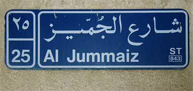 arabic, sign