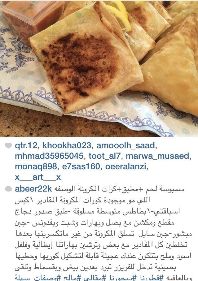 Pin By Samar Anan On طبخات Food Breakfast French Toast