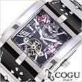[73%OFF!!]今月のピックアップアイテム!コグ腕時計[COGU]CosimoGUCCICOGU腕時計コジモグッチコグ時計コジモグッチCOGU腕時計コグ時計COGU時計コジモグッチ腕時計コジモグッチ時計メンズ[日本未発売][正規品][自動巻き]