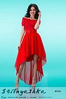 Вечернее платье Каскад шифоновый шлейф красное 4846