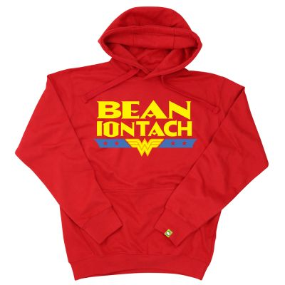 Bean Iontach (Unisex Hoodie) by Hairybaby