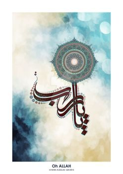 DeviantArt: More Like Al Khaliq by AsfourElneel