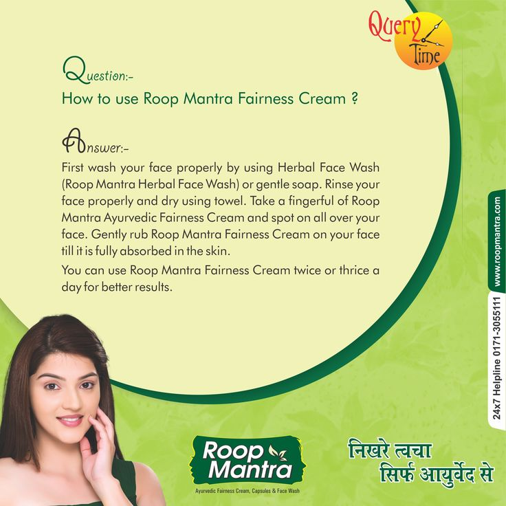 "Roop Mantra ‪#‎QueryTime‬ How to Use Roop Mantra Fairness Cream ? ‪#‎Stayhealthywithayurveda‬ Comment, Like & Share the information with Everyone.  Now Buy Our Roop Mantra Products Online : www.roopmantra.com | 24X7 Helpline: 0171-3055111 Now We are on Whatsapp . Save this 8288082770 and send a text ""Hello Roop Mantra""."