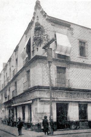Casa de las Ajaracas: historia de un patrimonio perdido