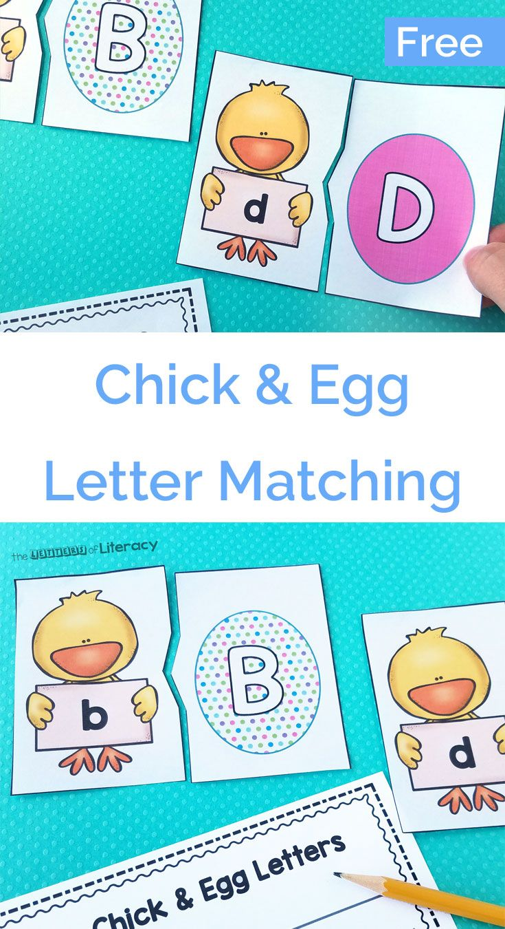 This free printable letter matching activity is perfect for Pre-K and Kindergarten students to work on uppercase and lowercase letters this Easter and spring season! It is such a fun and easy-prep literacy center.