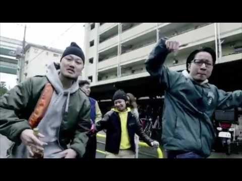 "Chrono Trigger(Uzk ""midnight band"" Remix) / PUNPEE feat. ISSUGI,GAPPER &..."
