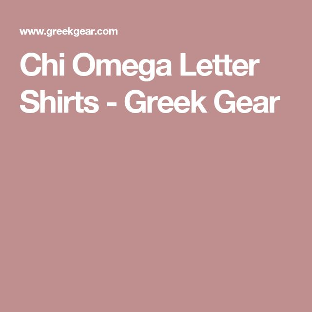 Chi Omega Letter Shirts - Greek Gear