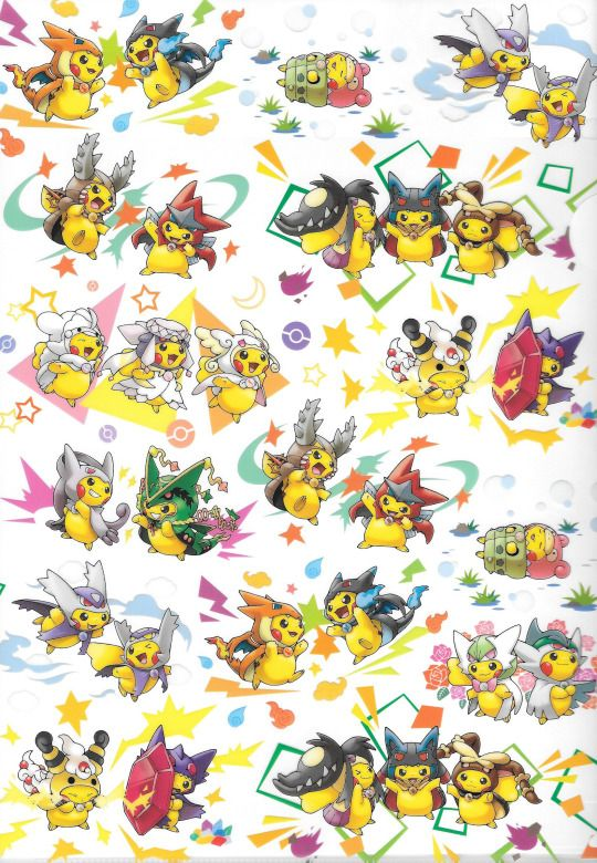 pikachu-megas