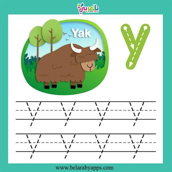 بطاقات تعليم كتابة حروف انجليزية جاهزة للطباعة Pdf تعليم الحروف الانجليزية بالعرب Printable Preschool Worksheets Preschool Worksheets Writing Practice Sheets