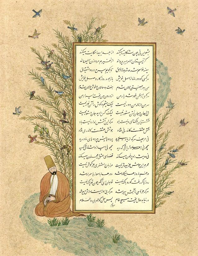 """""""The Masnavi's First 18 Couplet"""" by Gulcin Anmac."""