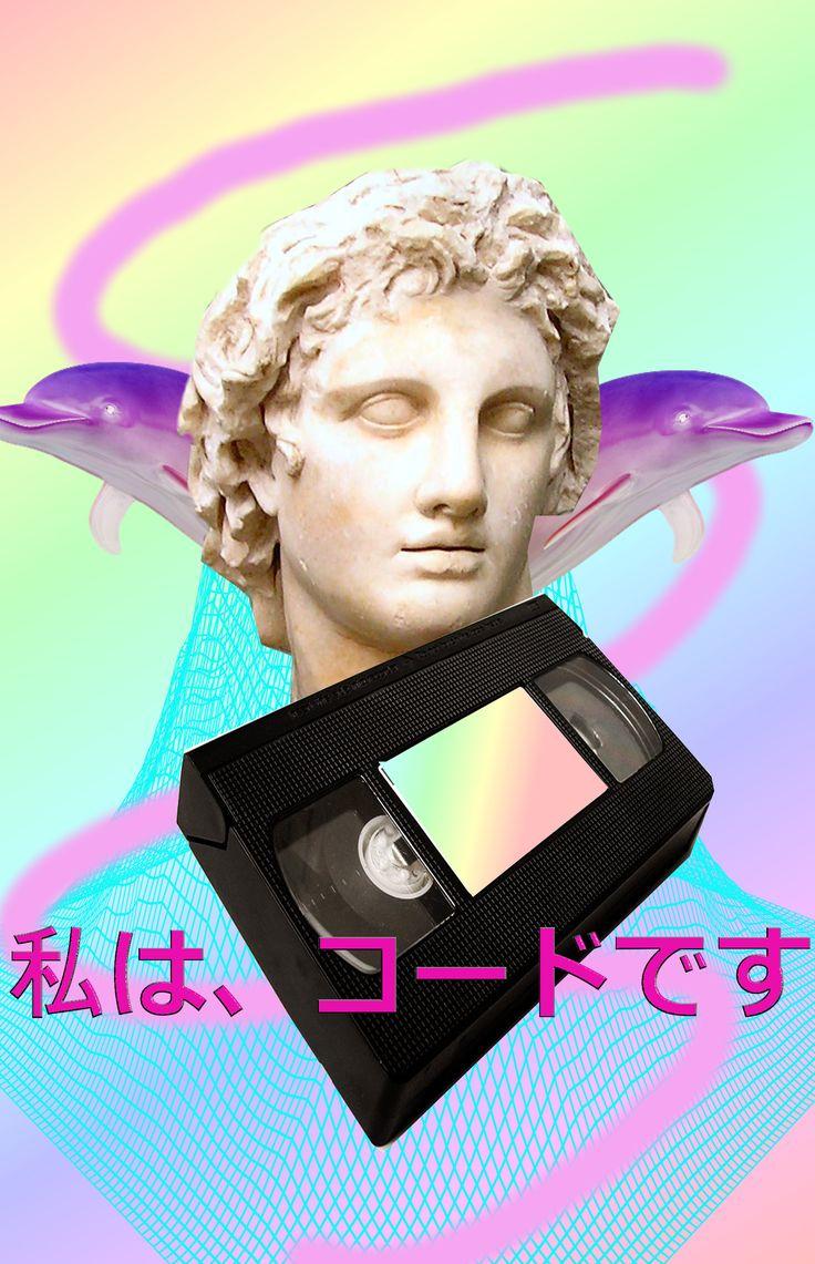 I Am God Follow http://capersnvapors.tumblr.com/  for more Vaporwave art