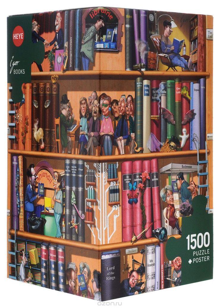 Купить HEYE Пазл Книги - детские товары HEYE в интернет-магазине OZON.ru, цена…