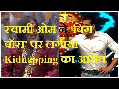 Swami Om Fight With big boss Security - Bigg Boss 10 Letest Update Must ...