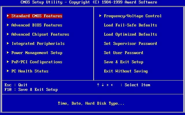 Bilgisayarlar hayatın her yerinde. Bu faydalı cihazlar hakkında ortada birçok kavram dolanıyor. Biz de UEFI, BIOS, GTP ve MBR gibi kavramları sizler için a