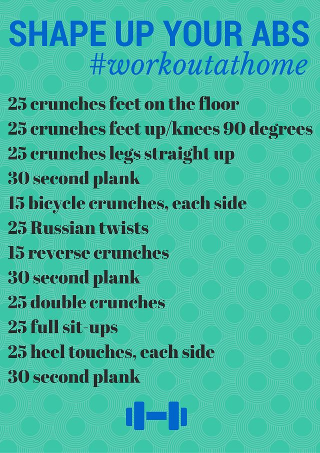 Quick home workout for abs- strengthen your core and energize yourself for the day! #workoutathome