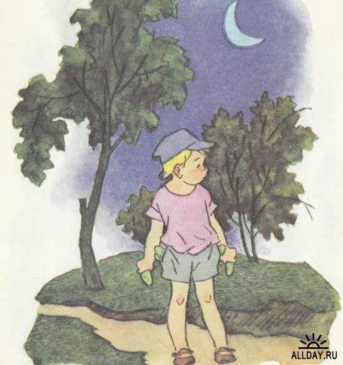 Любимые художники нашего детства - Генрих Оскарович ВАЛЬК (1918—1998)