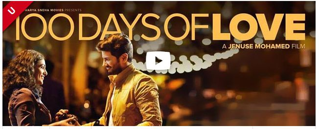 100 Days Of Love (2015) Malayalam Movie Watch Online and Download Free AVI