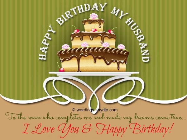 Birthday Wishes for Husband: Husband Birthday Messages and Greetings   Wordings and Messages