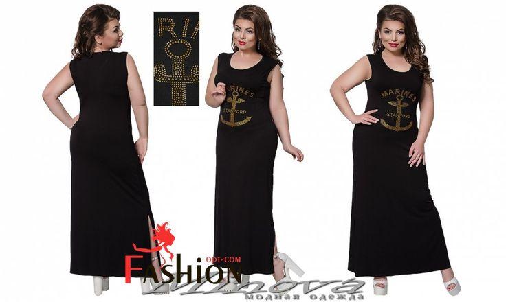 👗1️⃣0️⃣1️⃣3️⃣руб👗 Платье якорь 2938 Производитель: Minova Ткань: Вискоза Размеры: S(42-44), 2XL(50-52), 3XL(54-56). Цвета: черный, темно-синий.