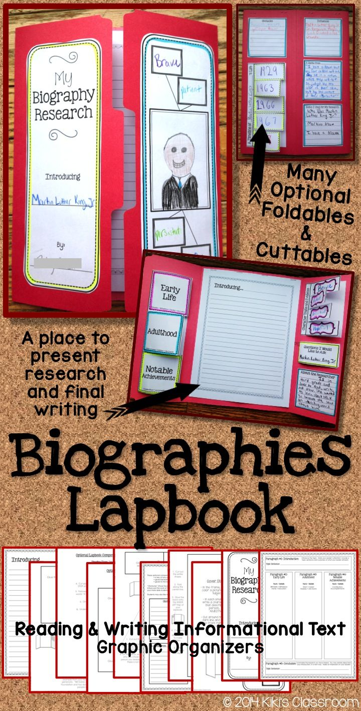 Biography Reports &rmational Writing  A Lapbook For Biography Research