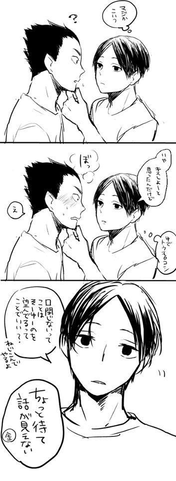 「【腐向】らくがきまとめ【CP混】」/「るき」の漫画 [pixiv]