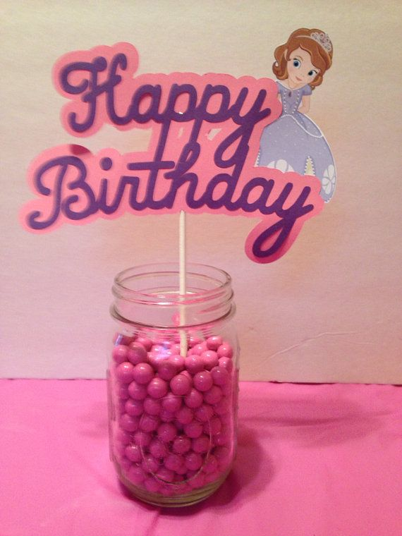 Sofia the first centerpiece  by Sassy4Invites on Etsy, $20.00