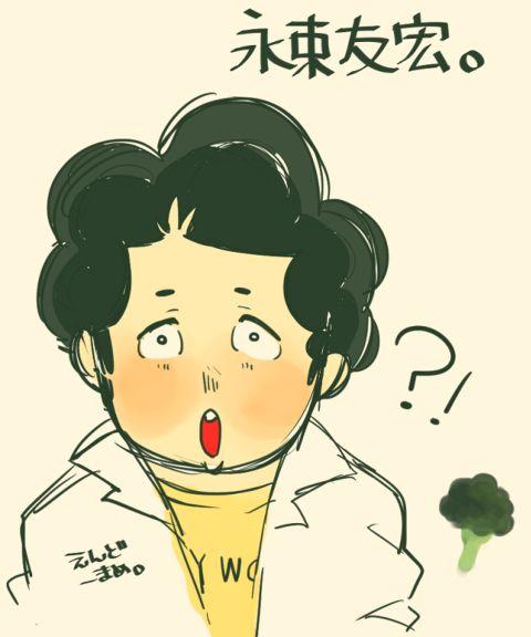 「聲の形②」/「遠藤まめ」の漫画 [pixiv]