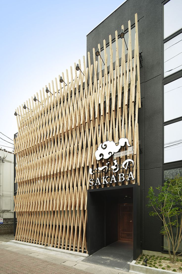 Restaurant exterior architecture - When Area Connection Were Hired To Design A New Location Of The Izumono Sakaba Restaurant And Bar In Izumo City Japan They Were Asked To Design The
