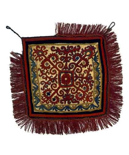 Prayer Rug User Say: 42 Best Ideas About Kirghiz Textiles On Pinterest