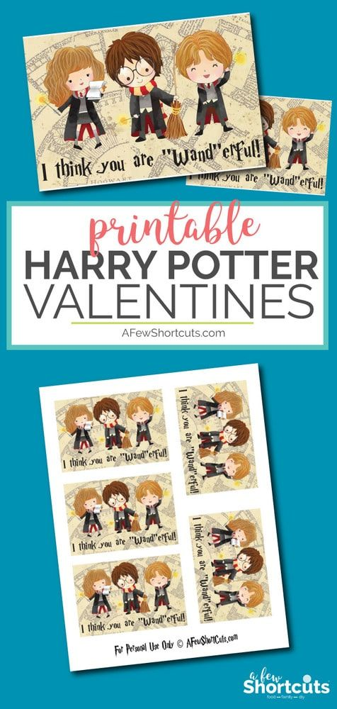 Free Printable Harry Potter Valentines Day Cards Valentine S Day