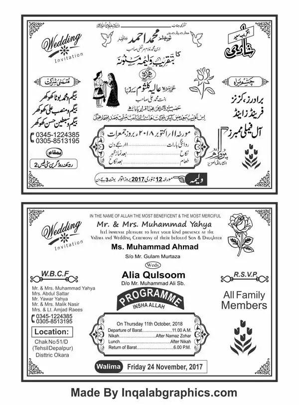 5 Best Muslim Hindu Wedding Invitation Cards Wording Urdu And English Shadi In 2021 Hindu Wedding Invitation Cards Wedding Card Wordings Hindu Wedding Invitations