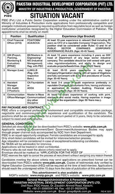Pakistan Industrial Development Corporation PIDC Karachi Jobs 5 March 2017
