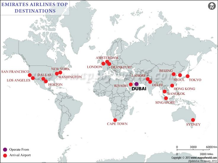 Emirates airlines flight schedule offers information about the popular flights operated by this airlines including their time of departure and arrival, the flight number and the routes