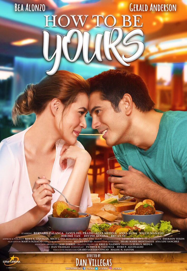 How To Be Yours [2016] Starring: Bea Alonzo & Gerald Anderson
