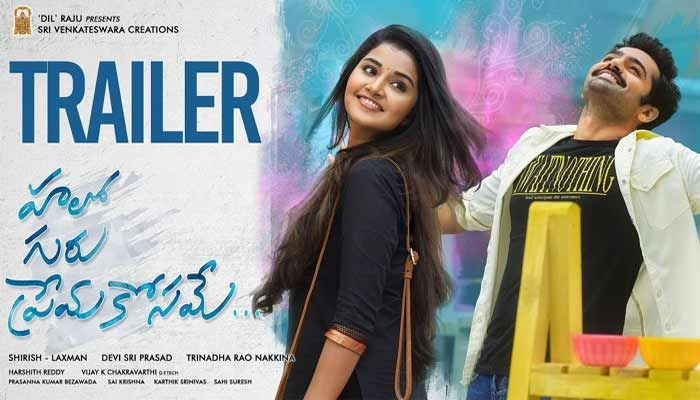 Hello Guru Prema Kosame Video Songs Download Remember To Remember To Forget The Study But Let S Forget That The Girl W In 2020 Songs Download Movies Official Trailer