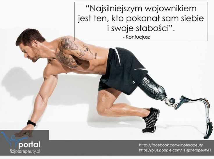 Pokonaj swoje słabości i stań się wojownikiem! http://fizjoterapeuty.pl…