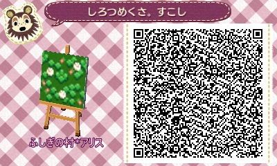 Les 604 meilleures images propos de animal crossing qr for Carrelage kitsch animal crossing new leaf