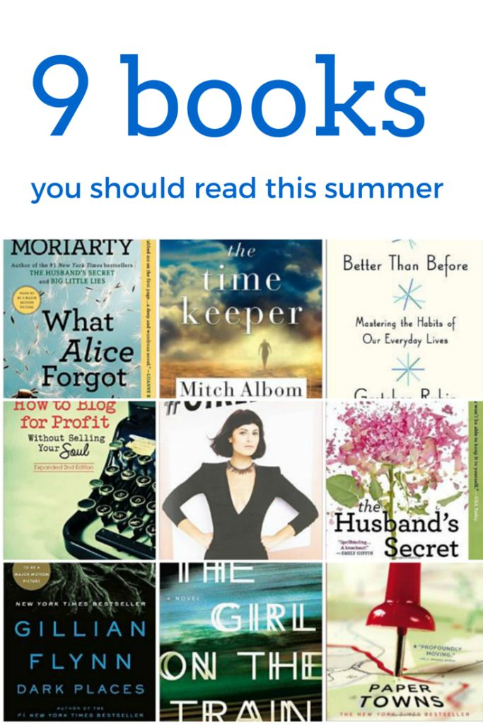 9 books you should read this summer