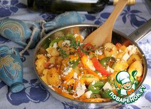 Овощная сковорода по-гречески