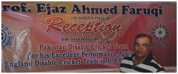 Reception to in honour of Pakistan Disabled Cricket Team by Karachi City Cricket Association