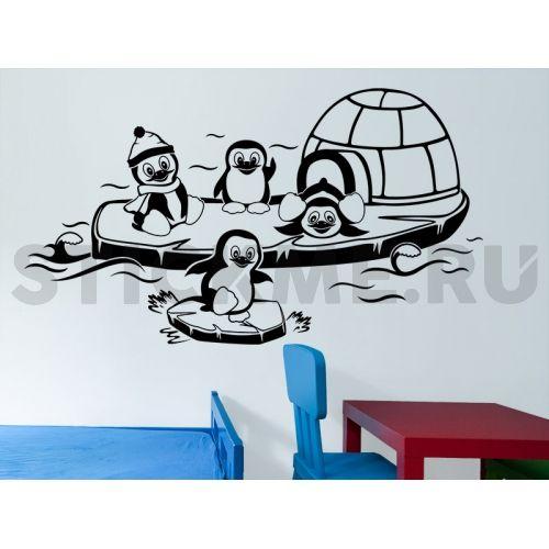 Наклейка на стену Пингвины на льдине