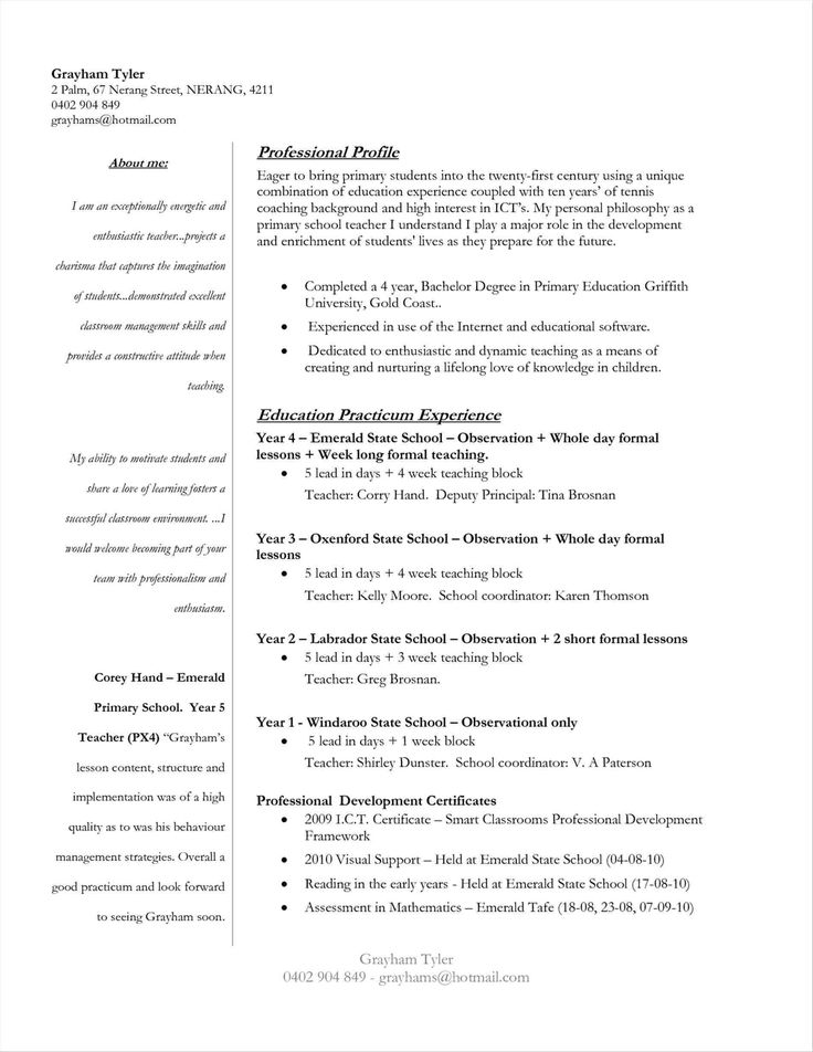 First Year Teacher Resume Samples Teacher resume