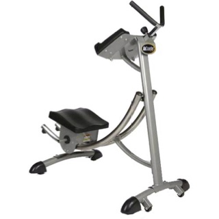 AB coaster. This is seriously the best ab machine ever.