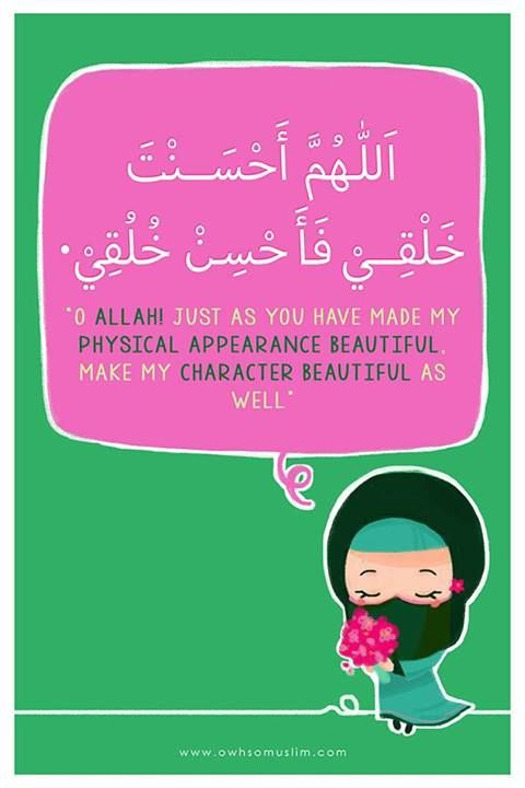 """O Allah! Just as you have made my physical appearance beautiful, make my"