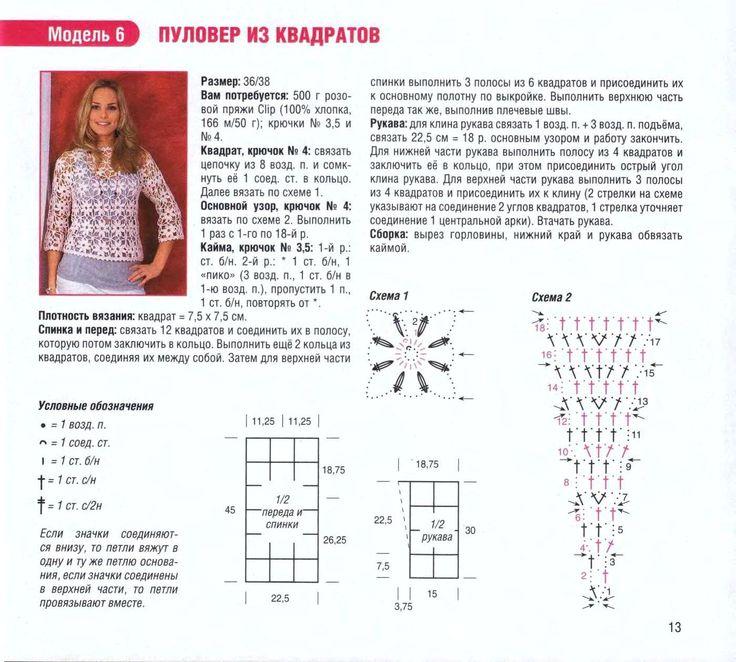 kruchcom.ru wp-content uploads 2010 03 9-1.jpg