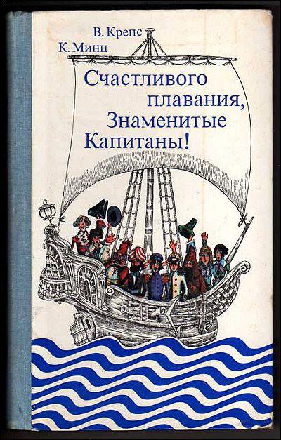 Обложка детской книги в СССР 60-80 гг. Часть первая - ГИПЕРИОН