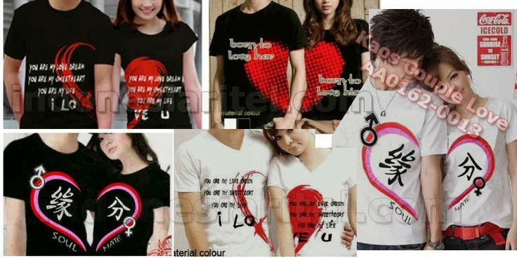 Kaos Couple Love AA0162-0013
