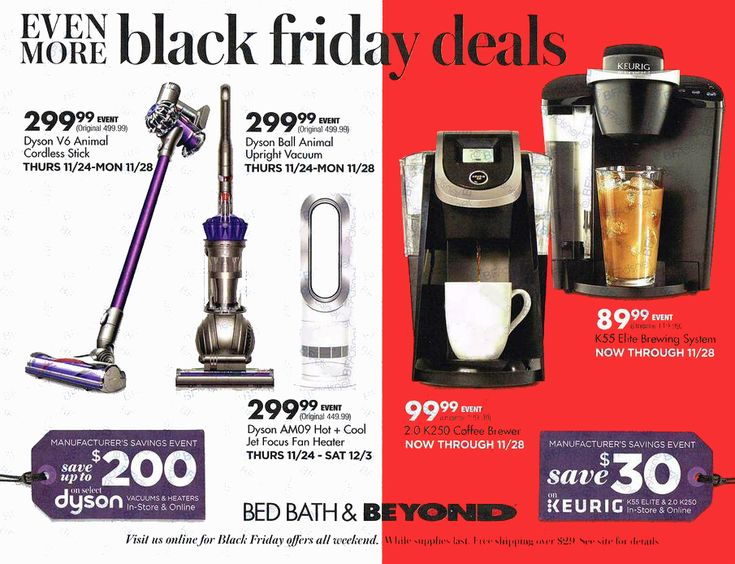 Bed Bath and Beyond Black Friday Ad 2016