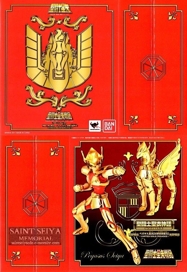 Pegase gold box 2